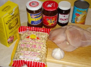 Ingredients for Chicken with Cashew Nuts in Bean/Hoisin Sauce